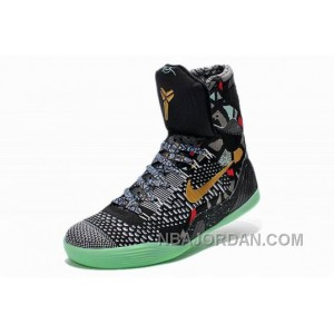 Nike Kobe 9 Elite High Maestro All-Star Game 2014 Cheap To Buy