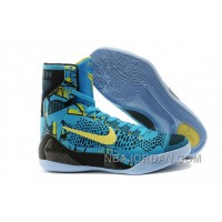 Nike Kobe 9 Elite High Top Perspective Neon Turquoise Volt Blue Black Free Shipping