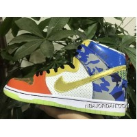 NIKE SB DUNK HIGH What Donates To Charity Limited Edition Copuon